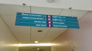 hospital-wayfinding-signage-5.png