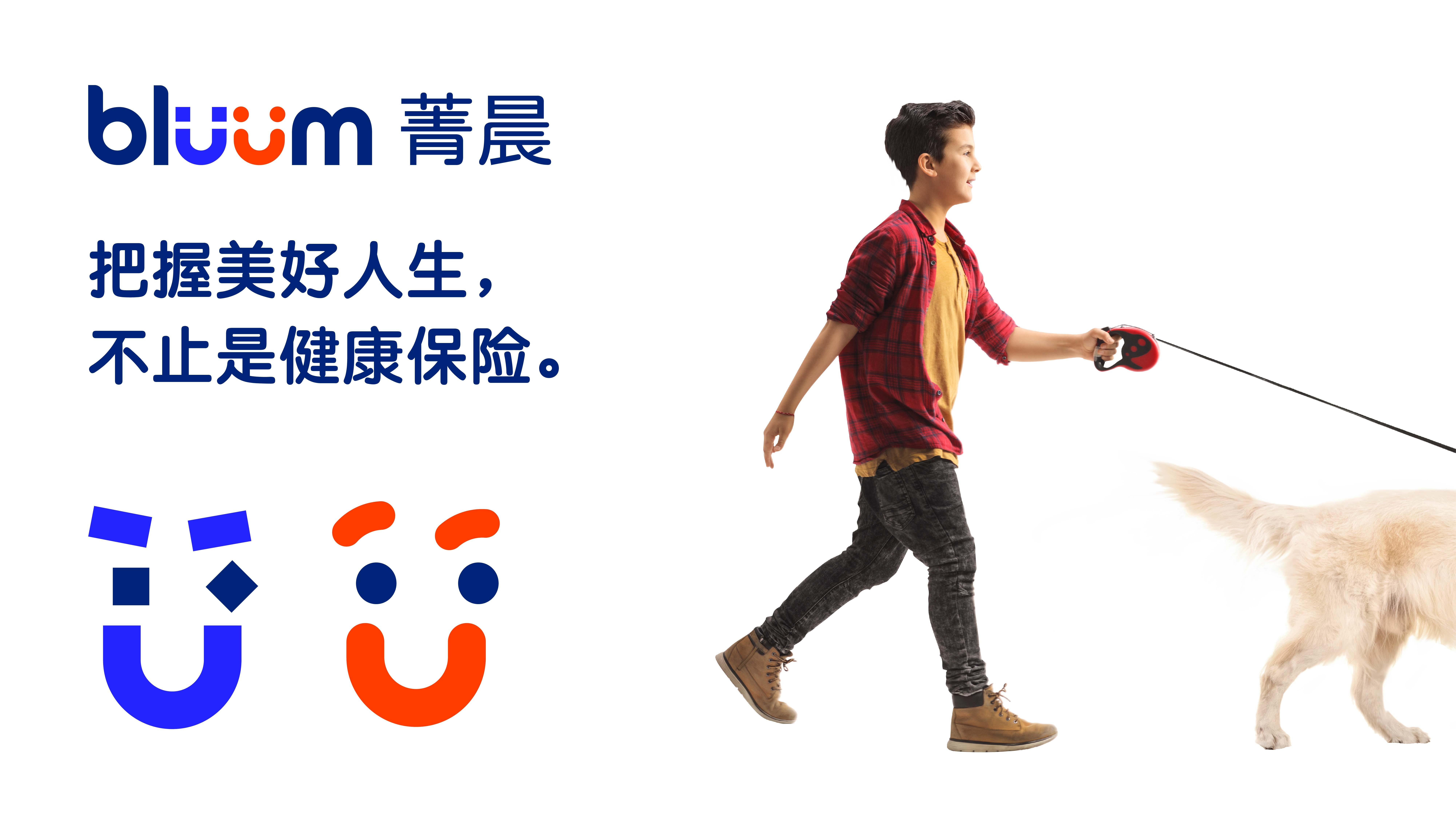 全新blüüm 菁晨品牌正式升级发布,以创新科技为健康自由赋能