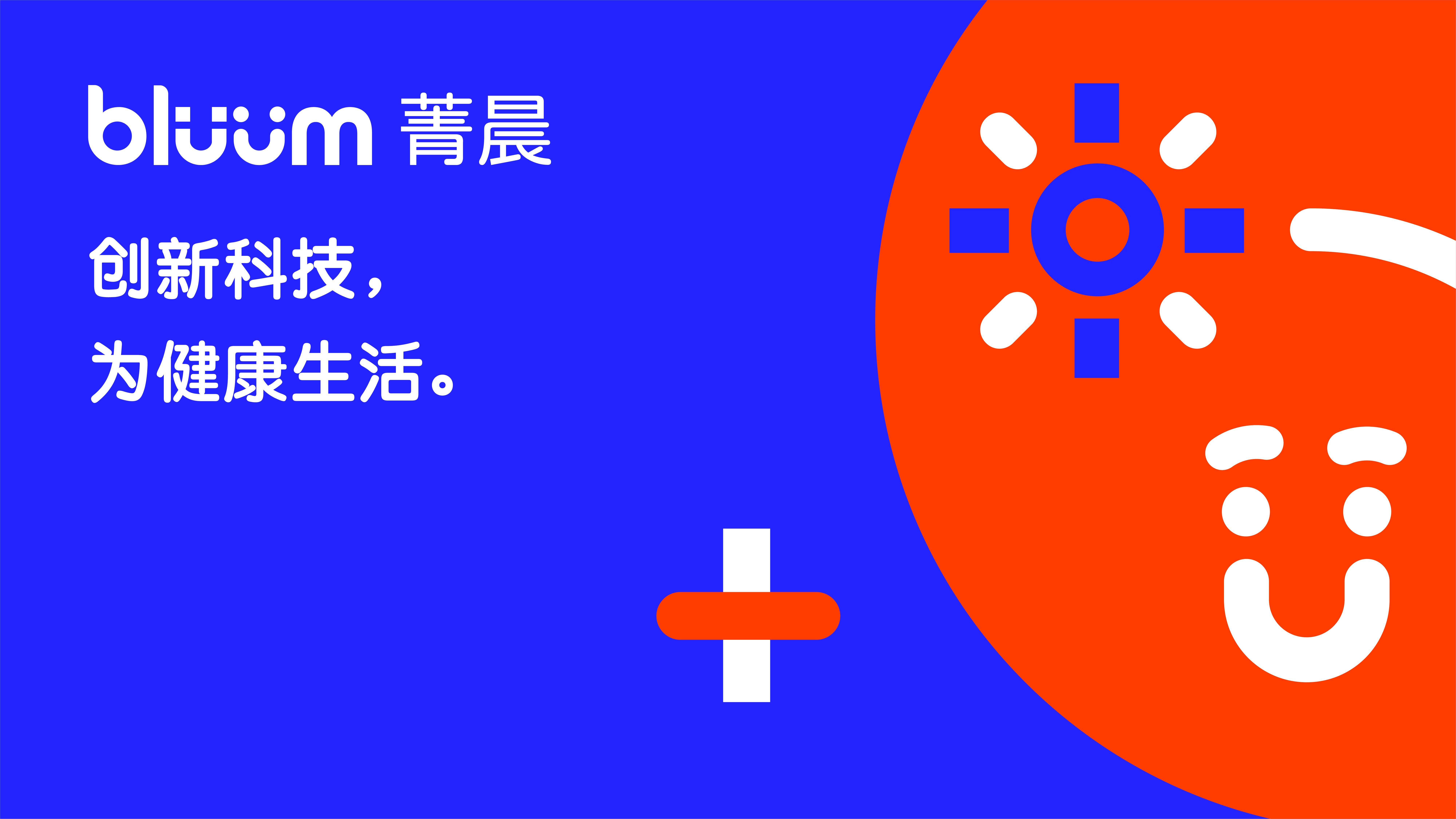让健康更自由,健康险科技公司StartupCare菁晨品牌全面升级