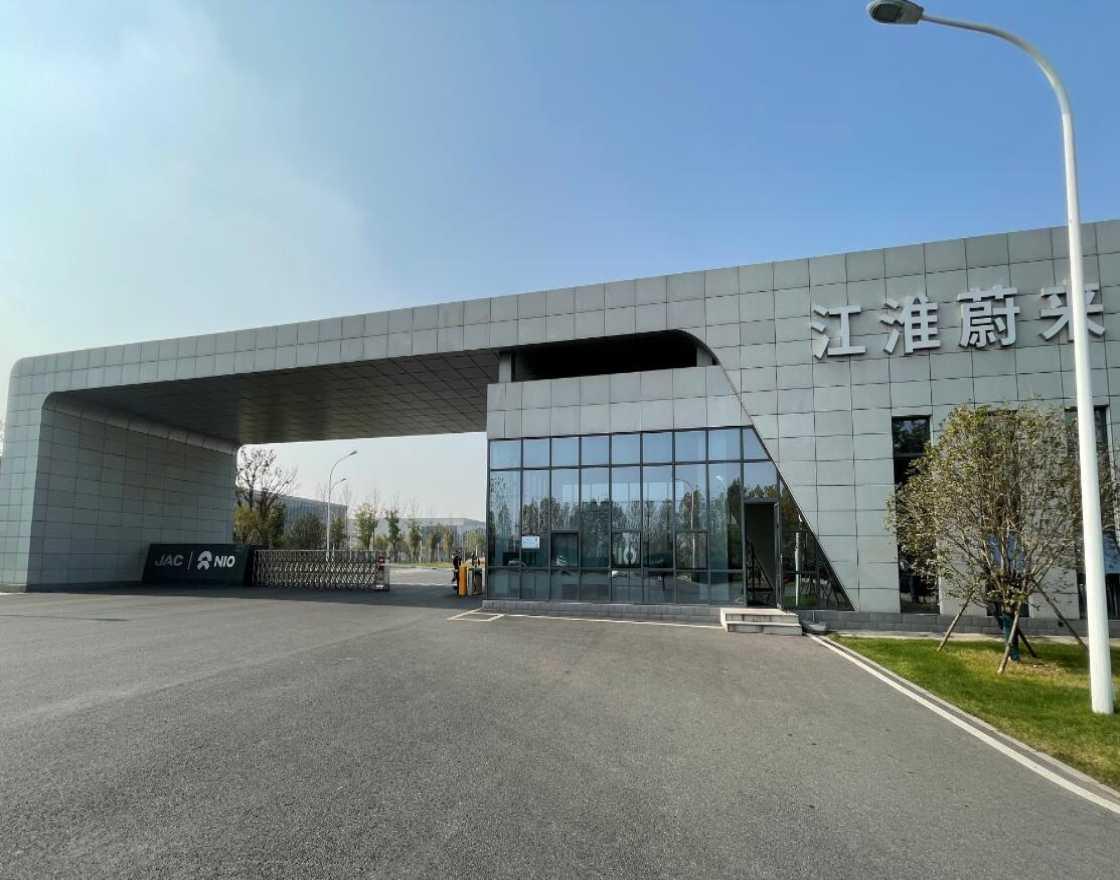 NIO's new factory