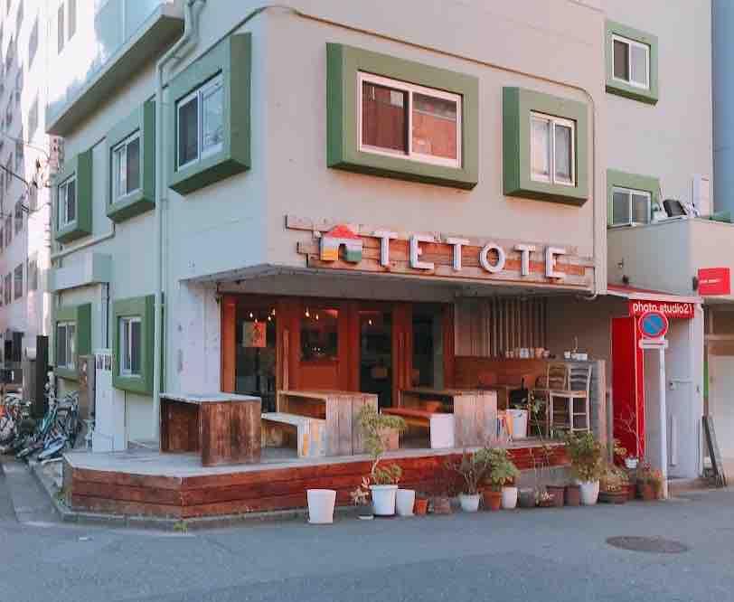 Tetote Apartment
