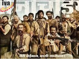 Astrology prediction for upcoming Movie Sonchiriya