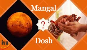 Effects of Mangal Dosha on Your Life