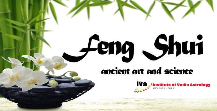 How  to learn Feng Shui at home