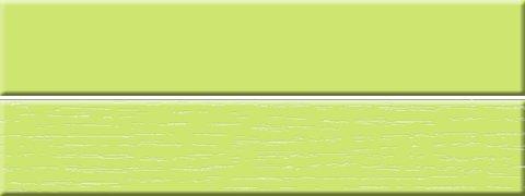 Verde Cedro