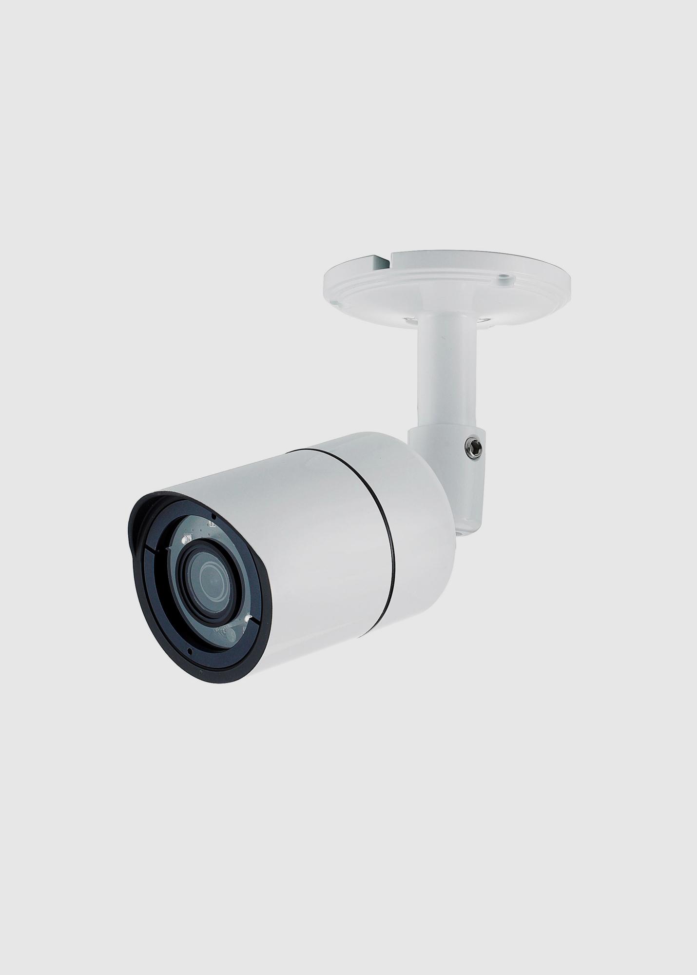 Maine cameras