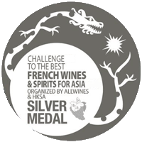 SILVER Medal at The Best French Wine for Asia Competition, Organized by Allwines
