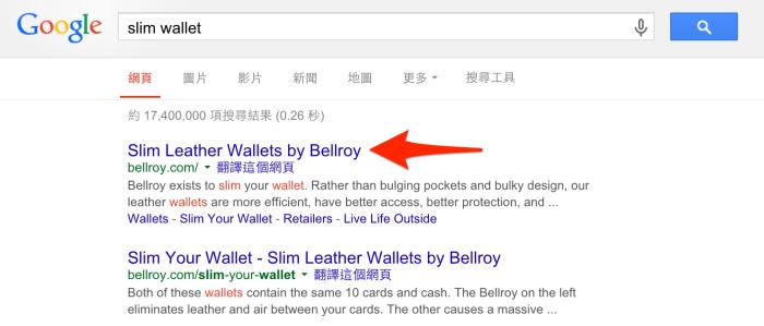 slim_wallet_-_Google_搜尋