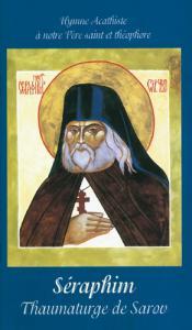 hymne acathiste à saint Séraphim de Sarov