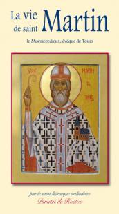 Vie de Saint Martin le miséricordieux, évêque de Tours
