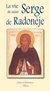 Vie de saint Serge de Radonèje