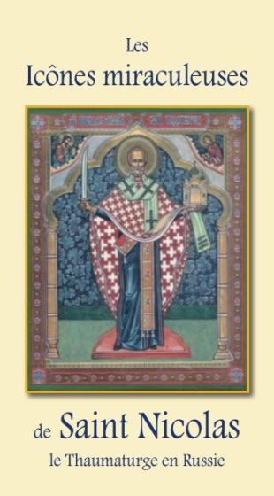 Les Icônes miraculeuses de saint Nicolas
