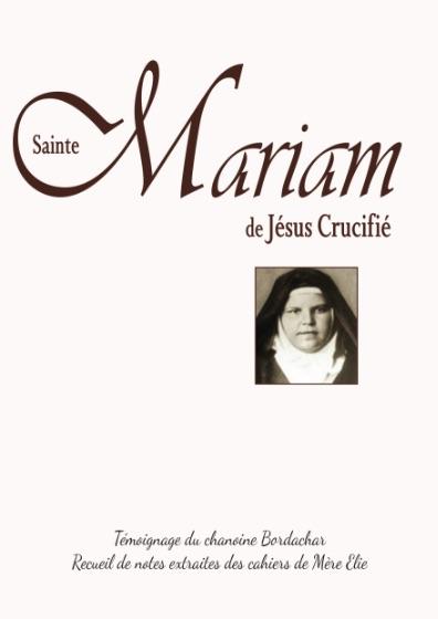 Sainte Mariam