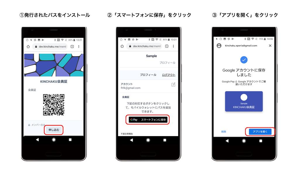 Google Pay1