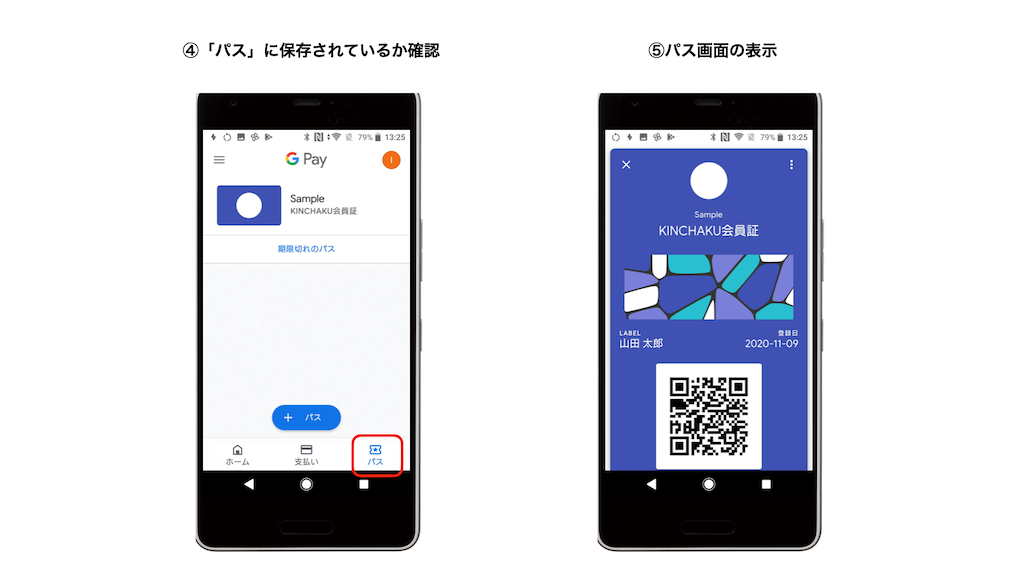 Google Pay2
