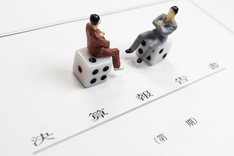 決算公告しないと罰則があるの?決算公告の実務とルールをご紹介!