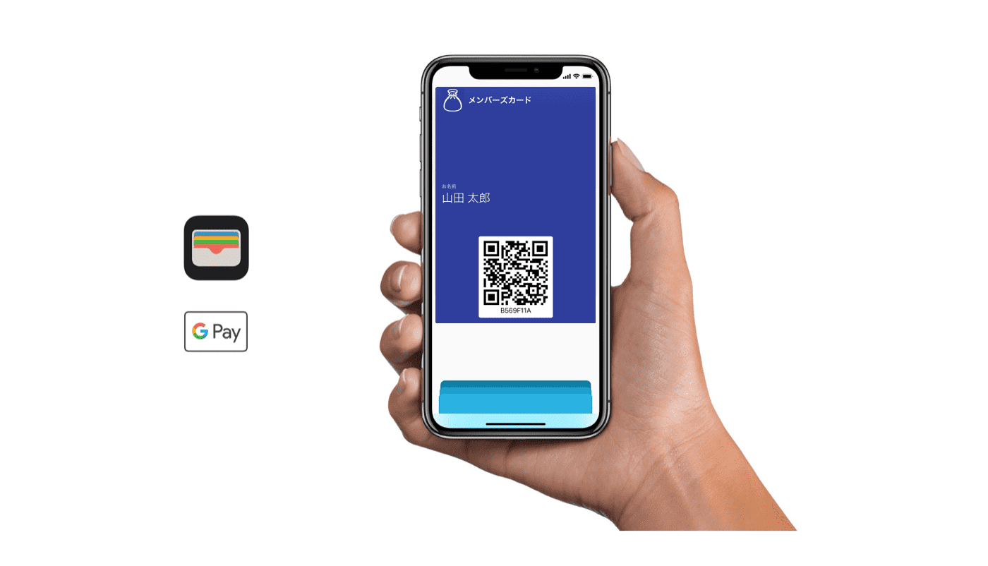 スマホ標準アプリのウォレットに保存できるデジタルカード