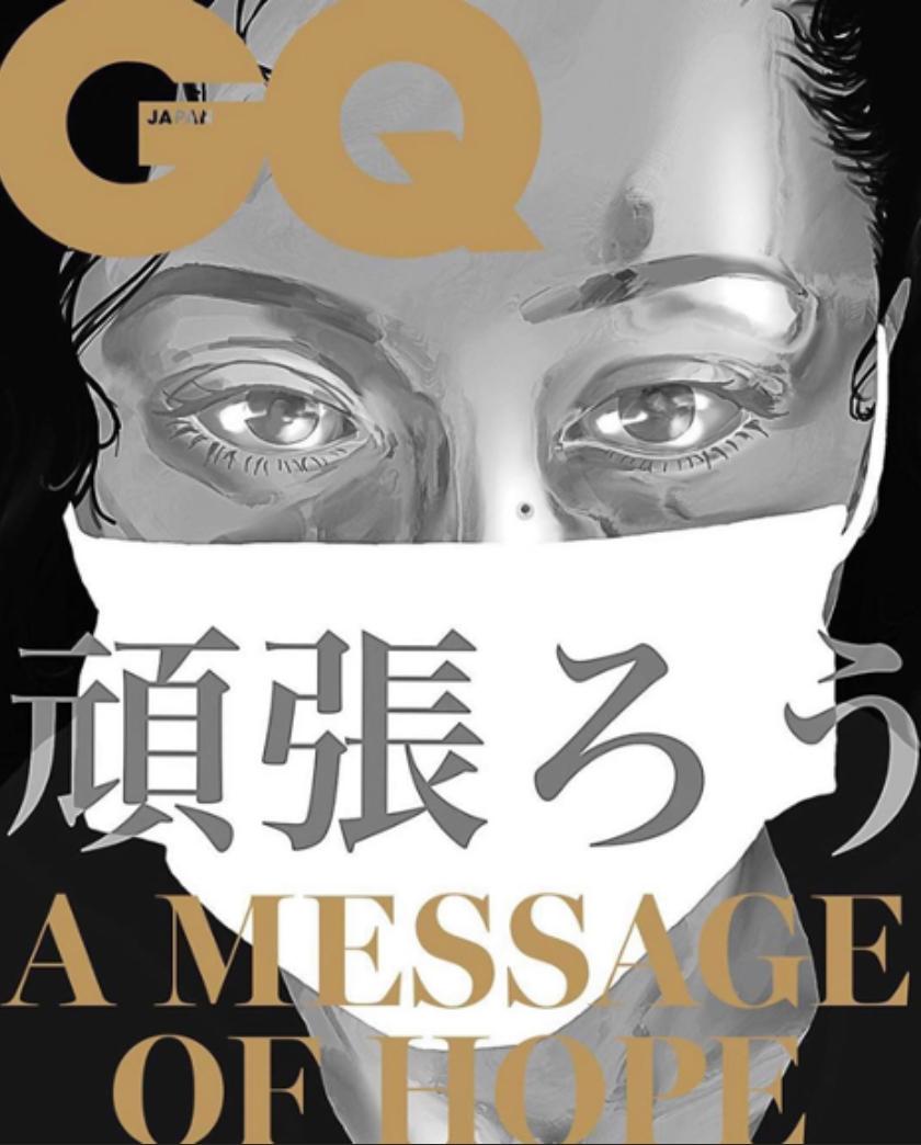 Naomi Osaka - GQ Cover
