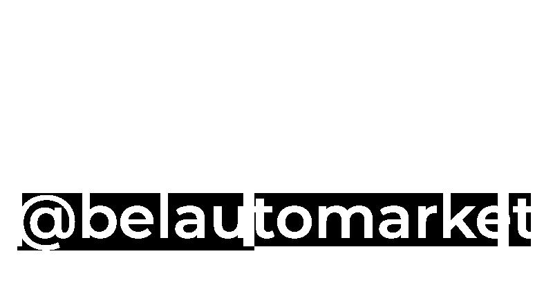 инстаграм автосалона БелАвтоМаркет
