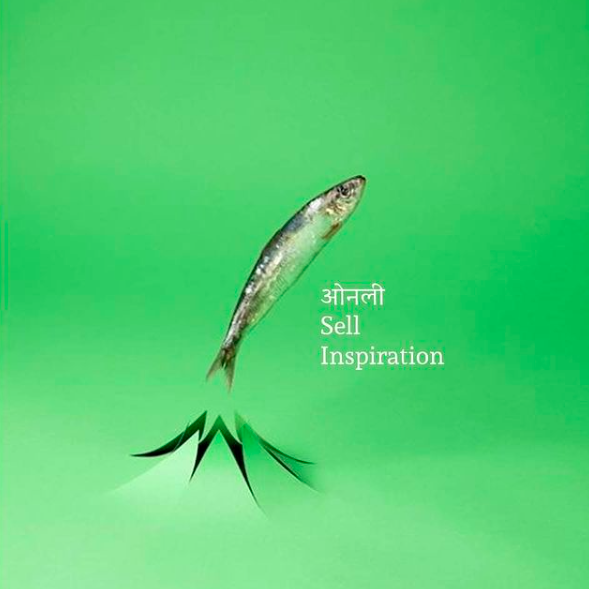 Only sell inspiration