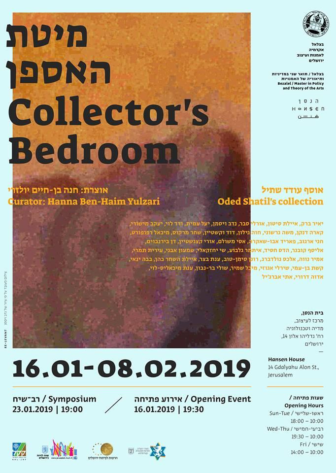 Collector's Bedroom