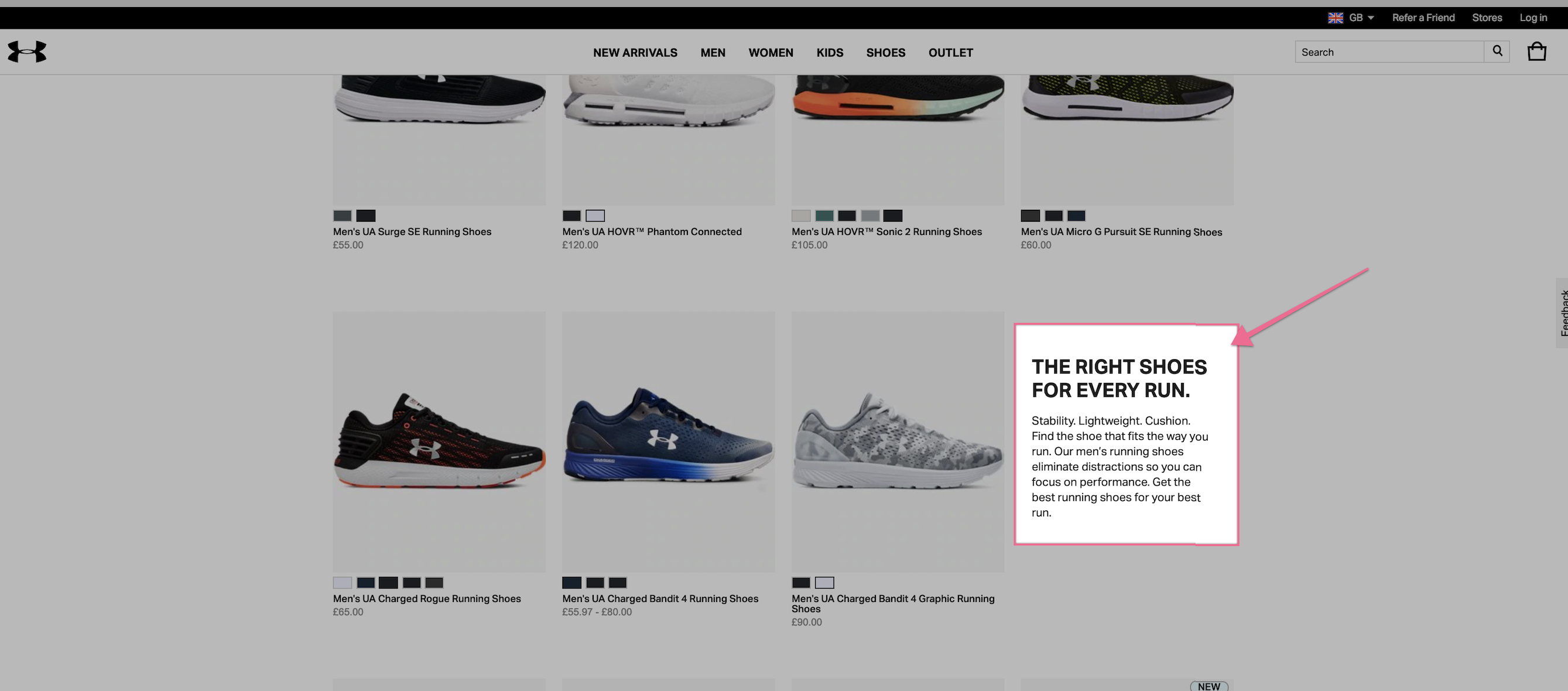 Nike.com content & informational CTA embedded on a category page