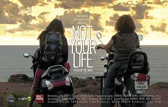 """Mother and daughter on motorbikes. Poster of """"Not Your Life"""", a film by Tal Shefi."""