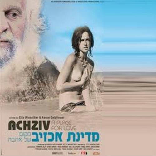 Achziv - A place for love