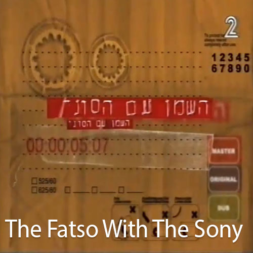 The Fatso with the Sony Documentary Series/Israel /1994