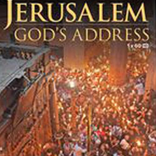God's Address