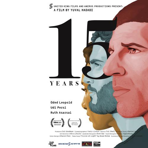 15 years  1h 29min | Drama | 2020