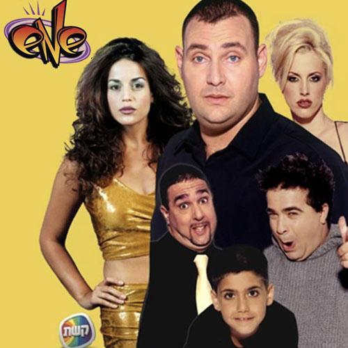 Shemesh  | 25min | Comedy | TV Series (1997–2004)