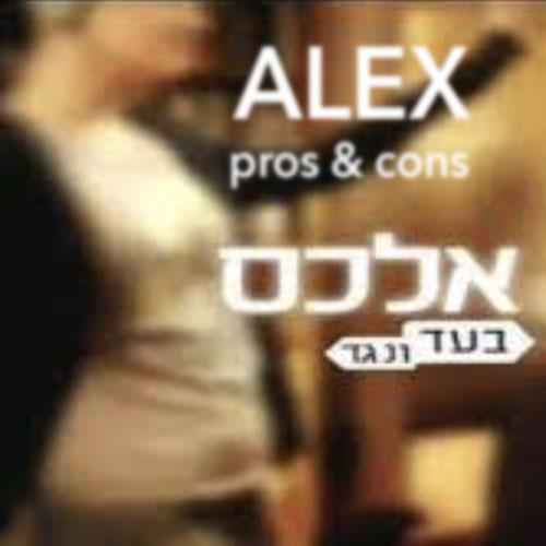 Alex Pros and Cons | Drama | TV Series (2009)