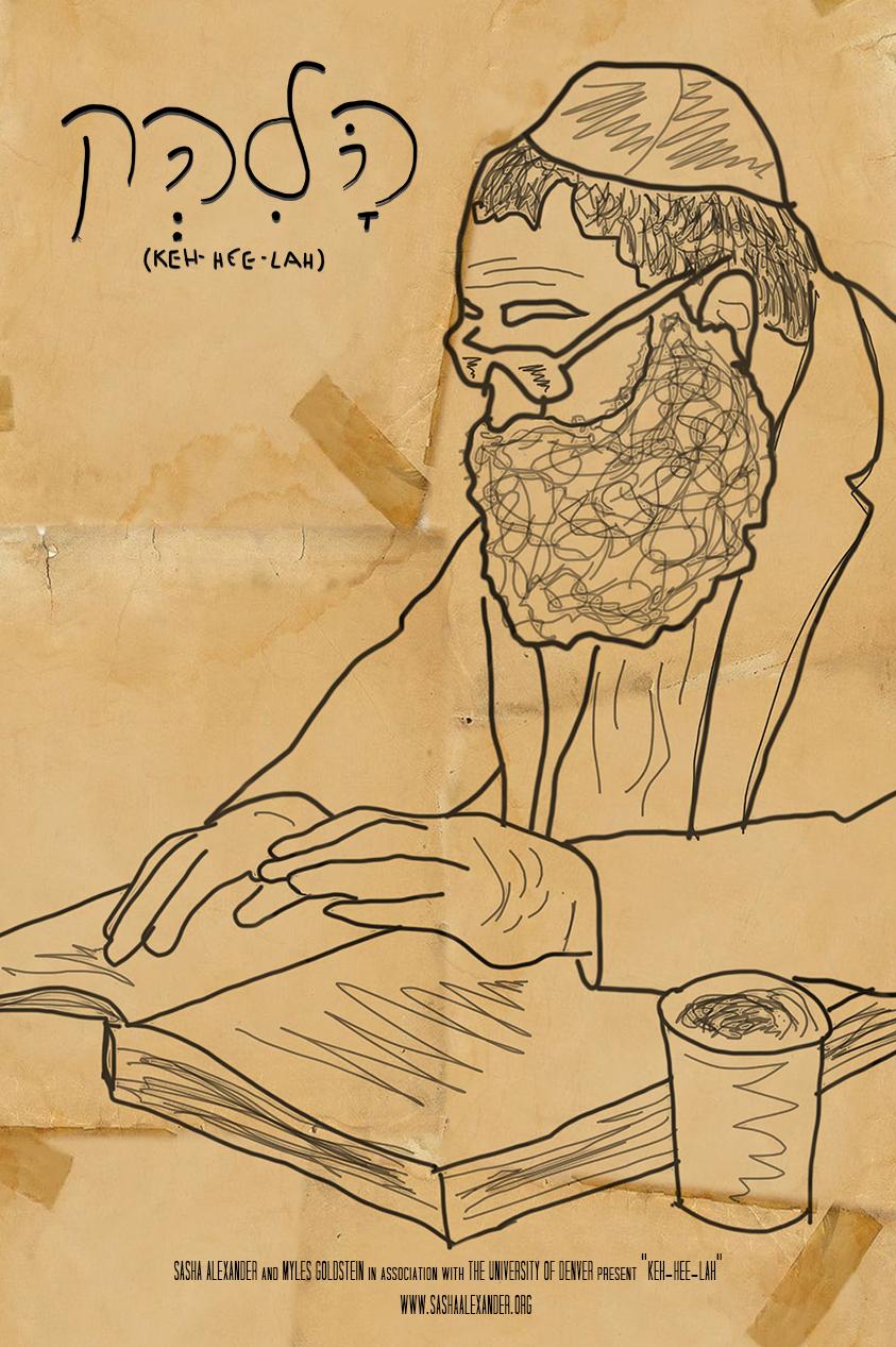 Keh-Hee-Lah  A short documentary on the Denver Jewish community.
