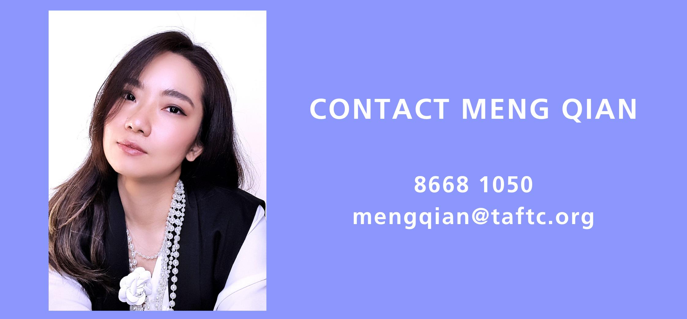 Contact Meng Qian