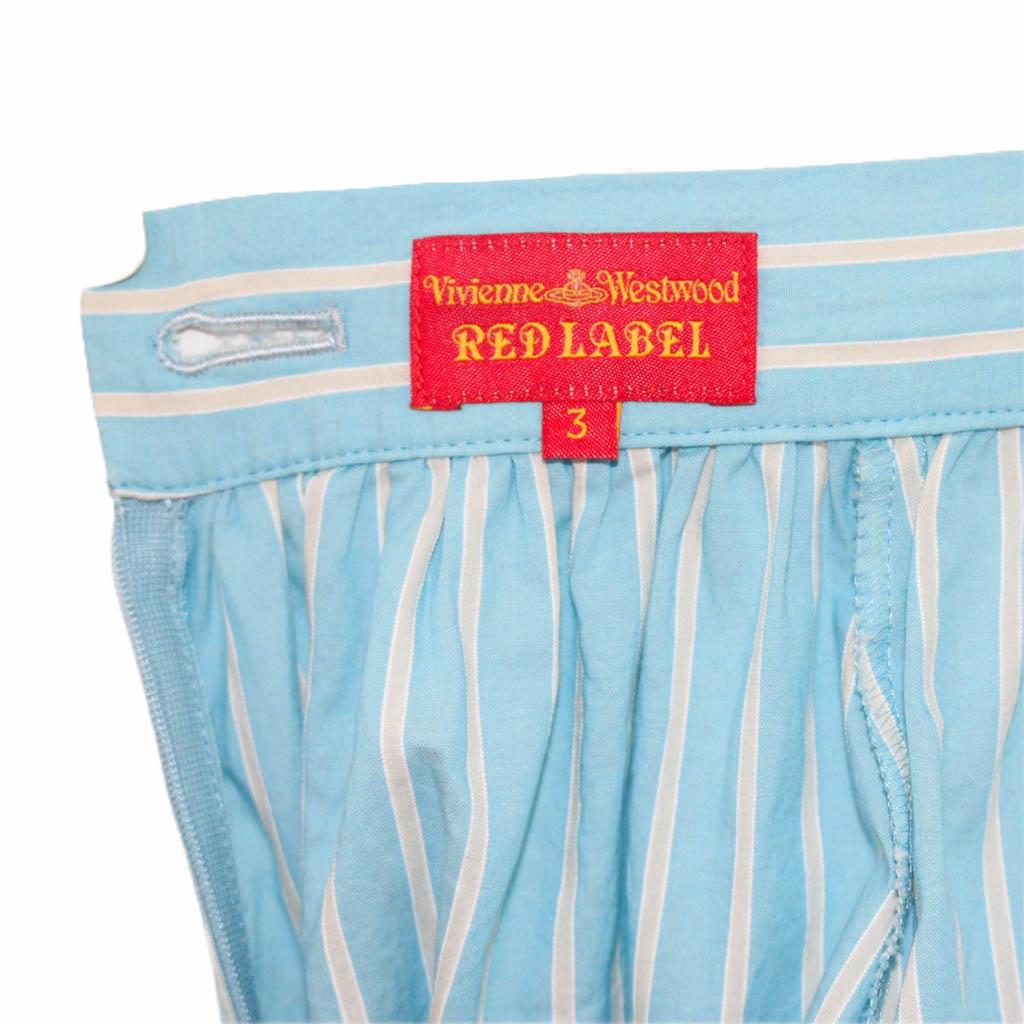 Vivienne Westwood Blue Pinstripe Skirt