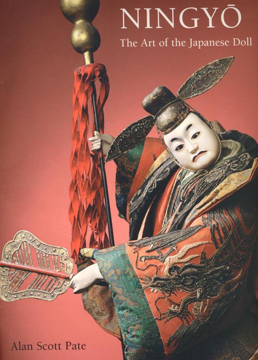 Ningyo: The Art of Japanese Dolls