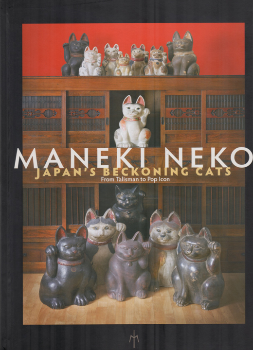 Maneki Neko: Japan's Beckoning Cats