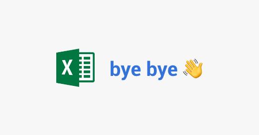 DAF, dites adieu à Excel