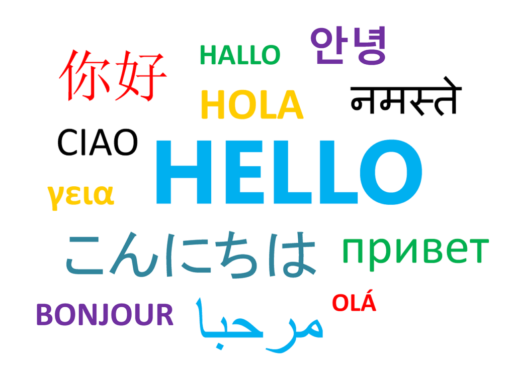 linkedin languages