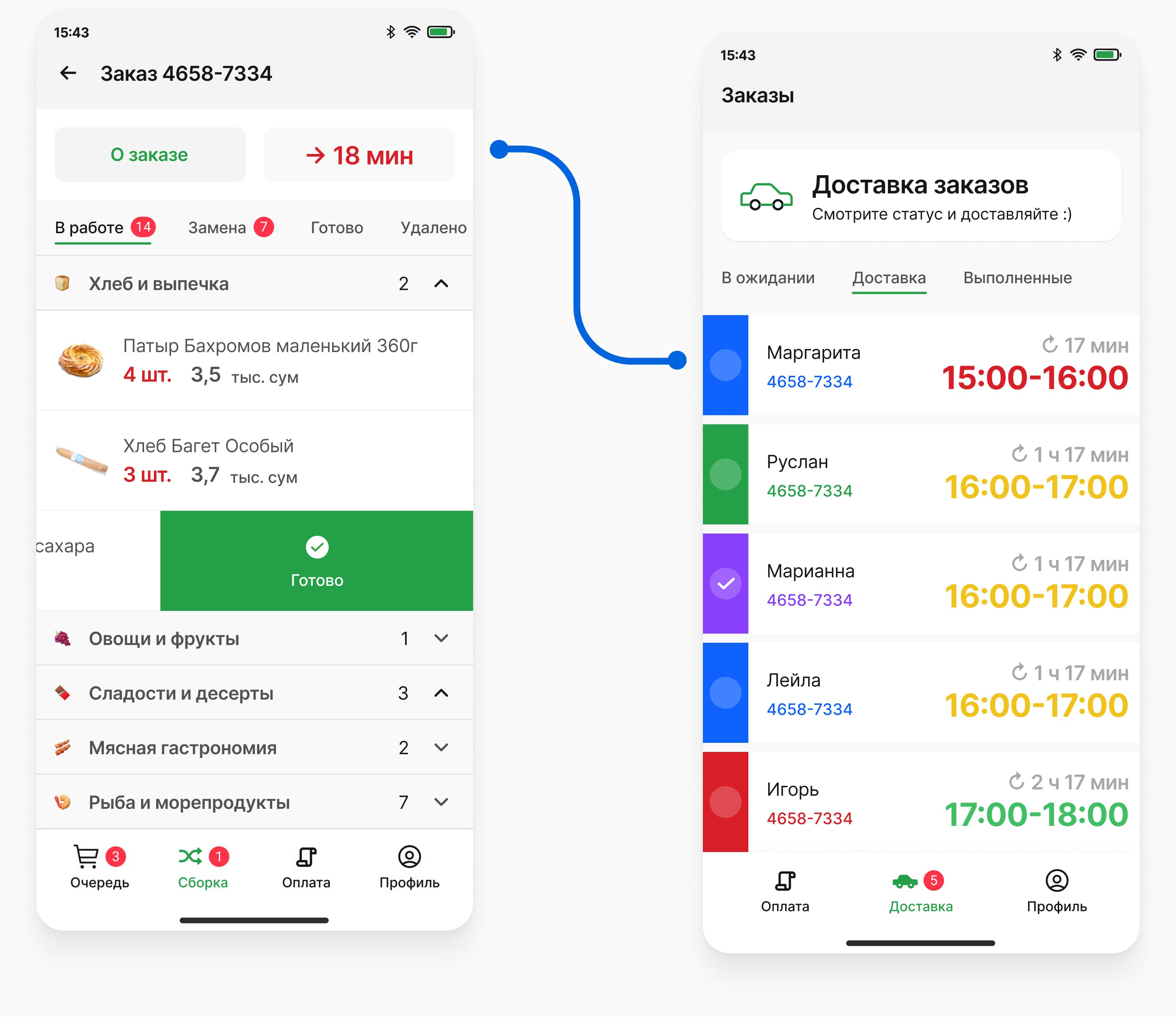 leba vendor app screen