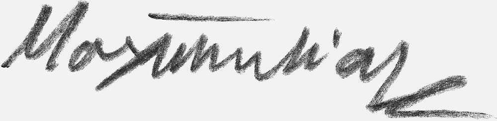Handwriting of the name Maximiliane
