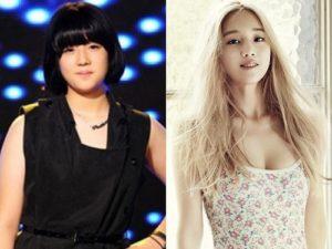 Cách giảm cân bằng chuối của sao Hàn Park Bo Ram