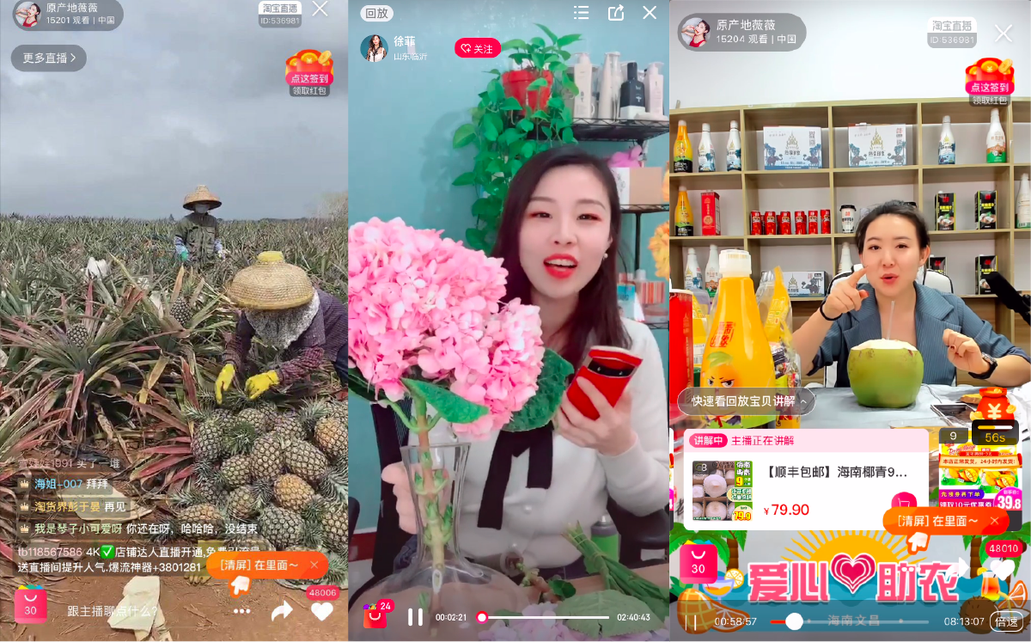 Xu Fei and Wei Wei, KOLs of Taobao and JD Live livestream fresh produce from farmers in rural China to support interrupted sales during the onset of COVID-19.