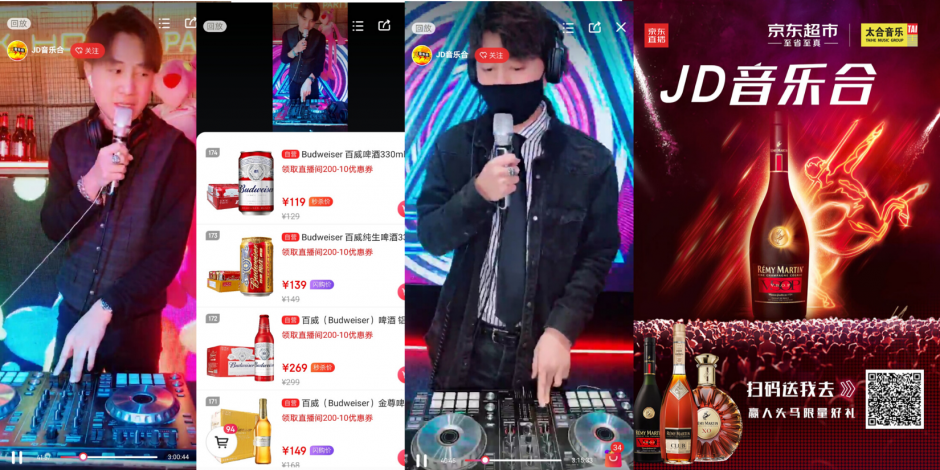 DJ and partnering alcoholic brands like Budweiser and Remy Cointreau go live on JD.com (Jingdong) in preparation for a live concert during the COVID pandemic.