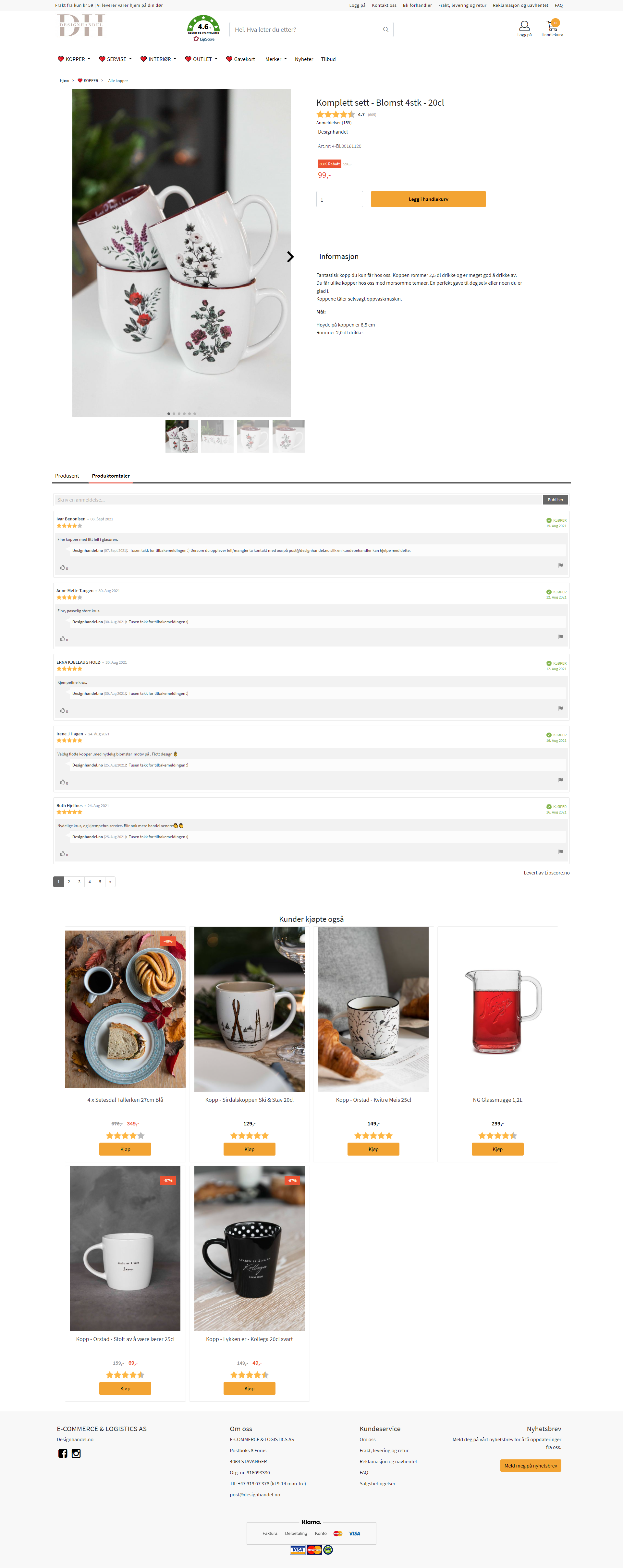 Product page - widget open