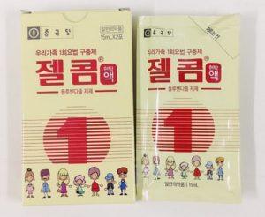 3. Thuốc tẩy giun ZELCOM Hàn Quốc cho bé