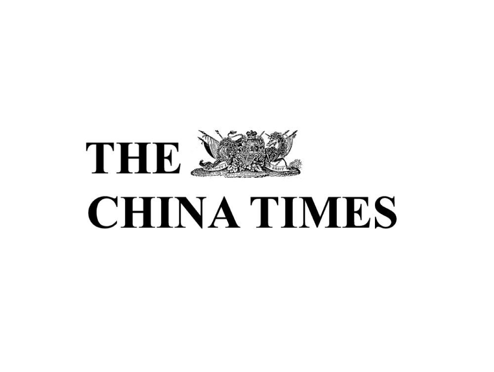 The China Times Logo