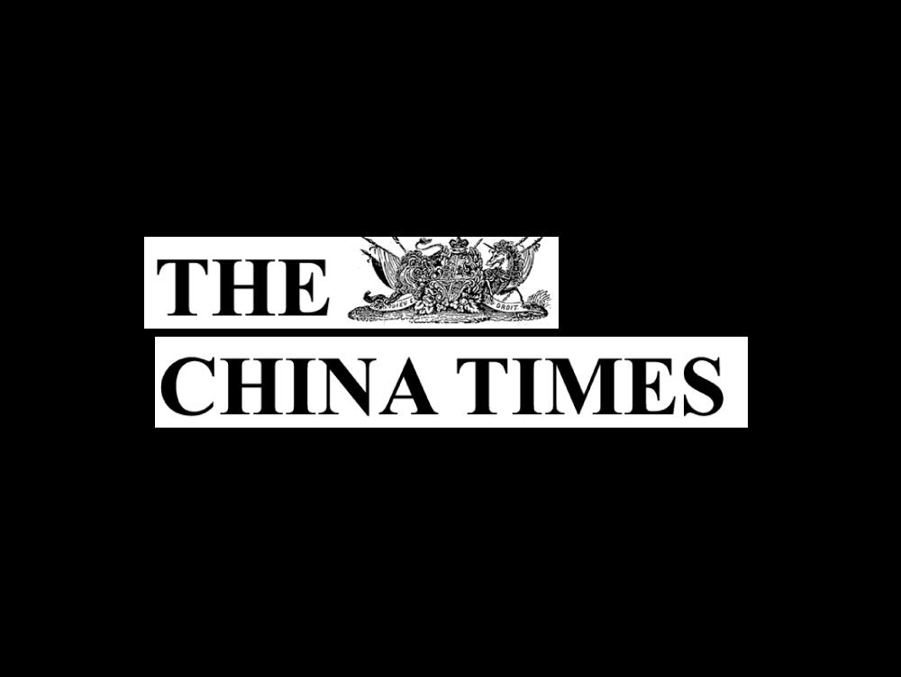 The China Times Logo