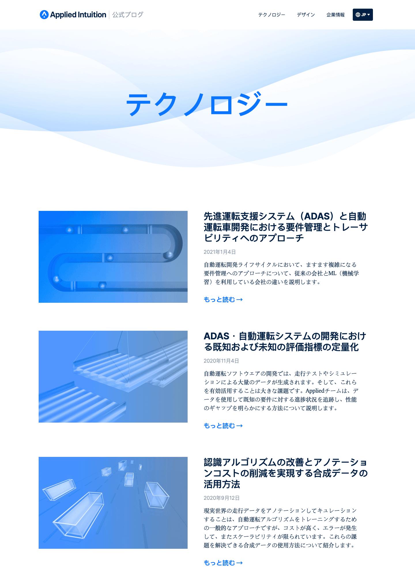 Applied Blog 3